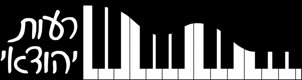 רעות יהודאי לוגו reut yehudai logo